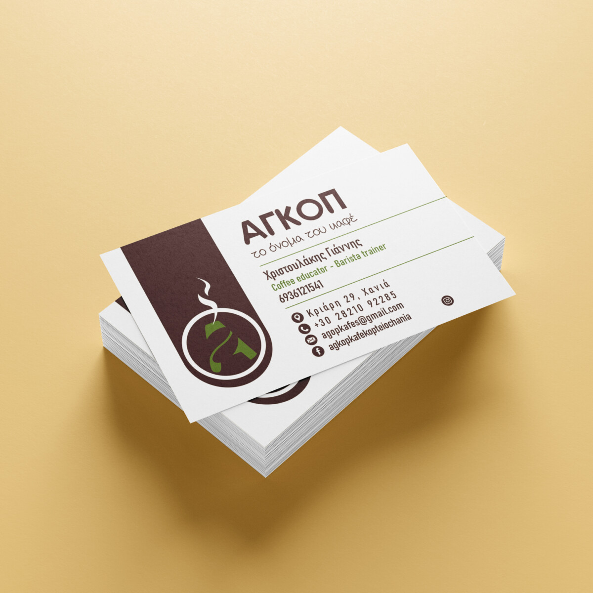 agkop-karta-ektiposi-kafe