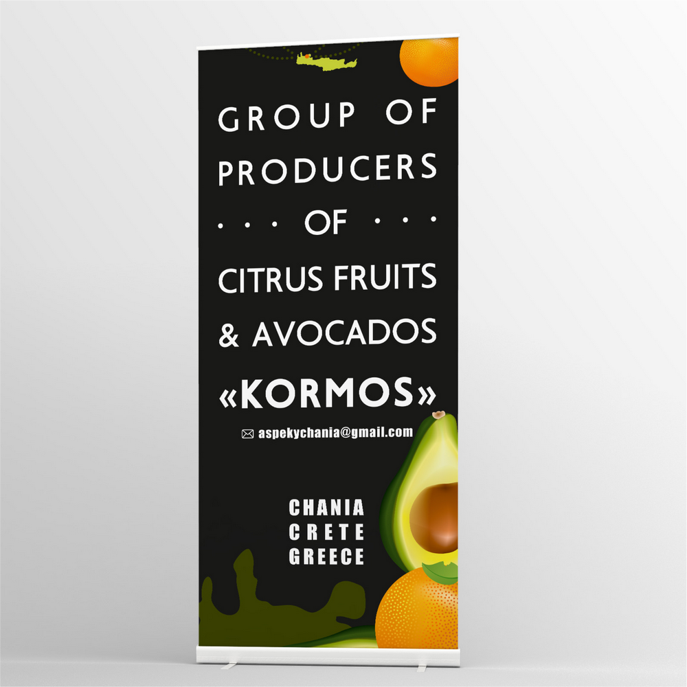 kormos-fruits