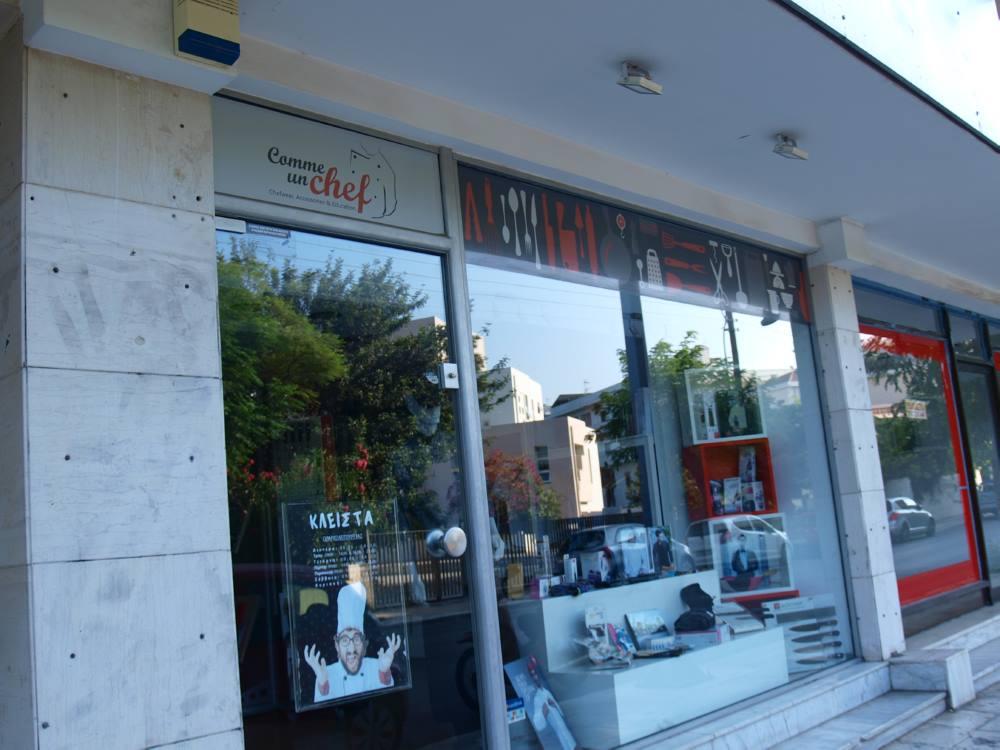 aytokolita-chania-magazi