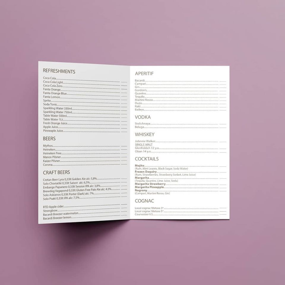 sxediasmos-katalogos-pota-xania-tospiti