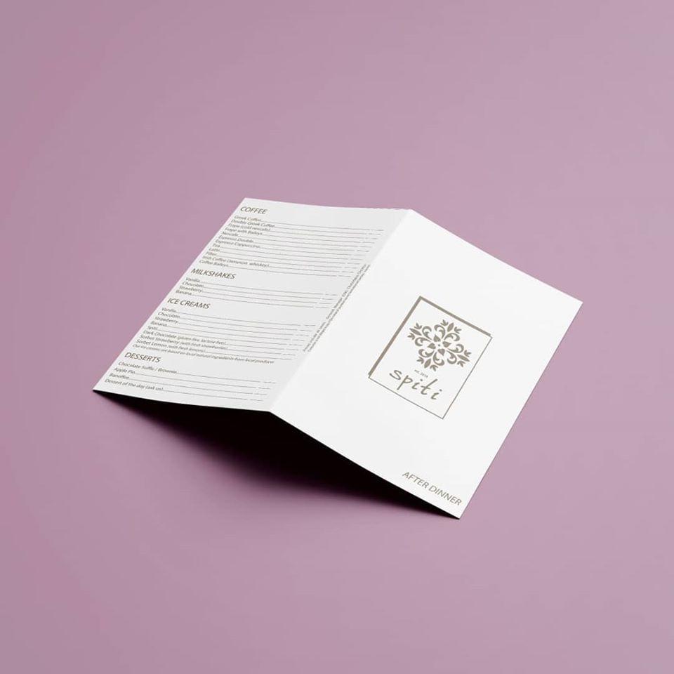 sxediasmos-katalogos-xania-tospiti