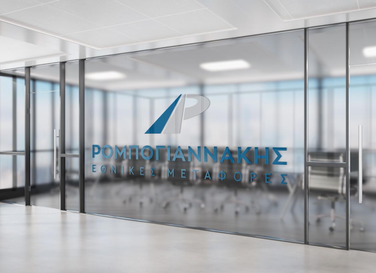 robogianakis-logotipo-xania