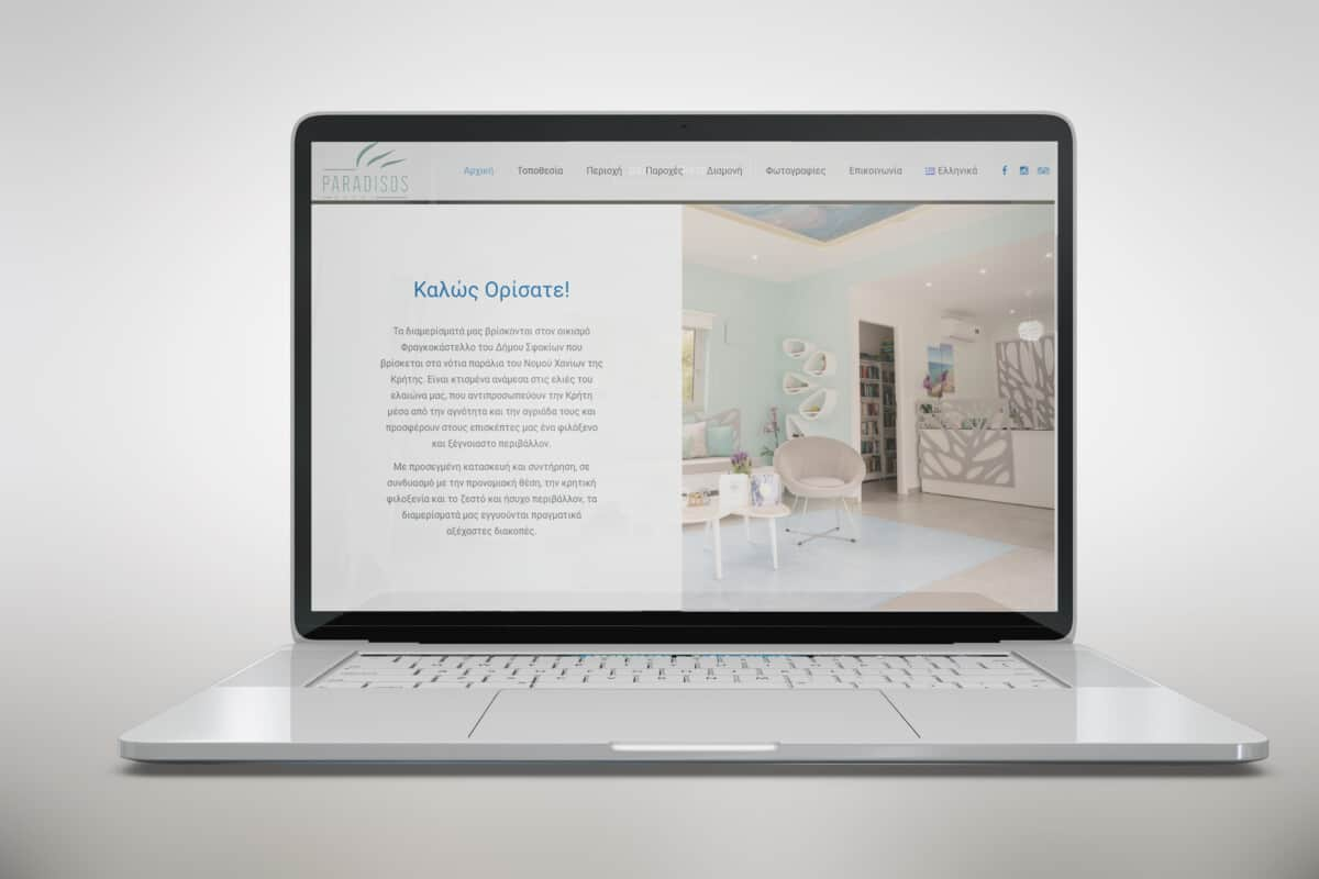 webdesign-a4-xania
