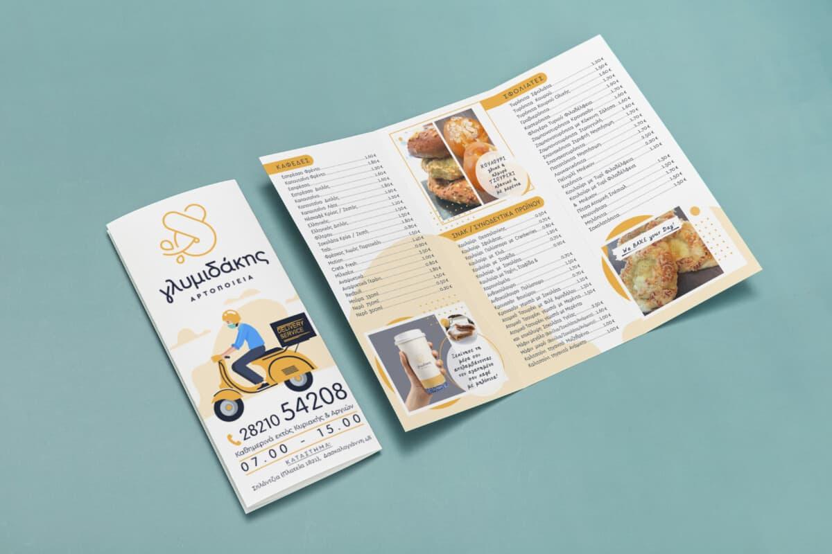 flyer-design-glimidakis-xania