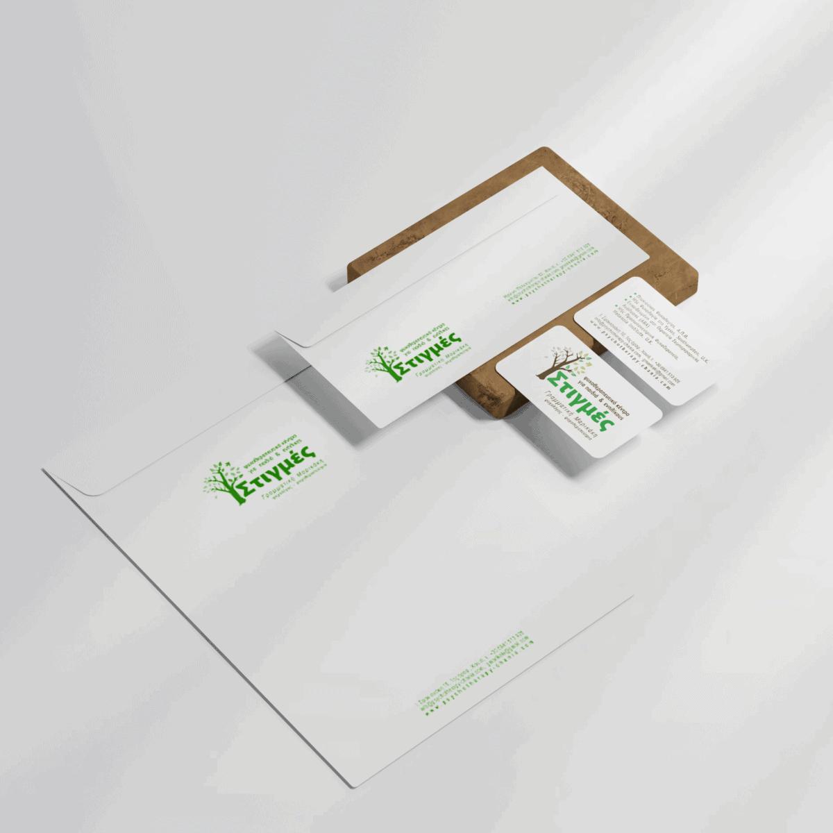 brand-identity-a4-sxediasmos-xania