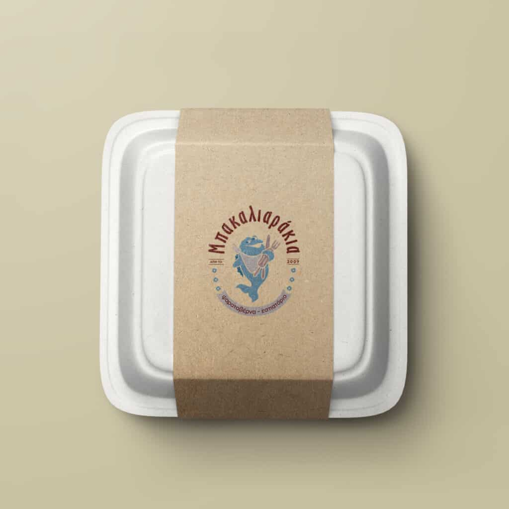deliverybox-a4-design-xania