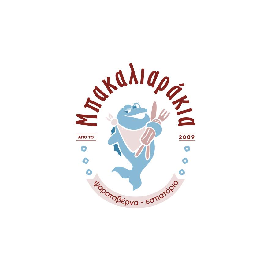 bakaliarakia-logo-xania